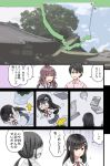 1boy 3girls amano_otoha bangs black_eyes black_hair chibi collared_shirt comic directional_arrow dolphin_hair_ornament falling glasses gloom_(expression) long_hair minato_aya multiple_girls neck_ribbon niichi_(komorebi-palette) original over-rim_eyewear partially_colored pink_shirt props purple_hair red_ribbon ribbon sakuragi_tooru school_uniform shirt suzushiro_akane sweatdrop torn translation_request twintails wavy_hair white_shirt