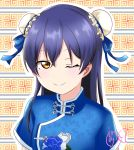 1girl bangs blue_dress blue_hair blush bun_cover china_dress chinese_clothes double_bun dress highres long_hair looking_at_viewer love_live! love_live!_school_idol_festival love_live!_school_idol_project one_eye_closed portrait smile solo sonoda_umi yellow_eyes