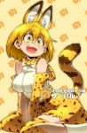 1girl animal_ears aono3 blonde_hair bow bowtie elbow_gloves gloves high-waist_skirt japari_symbol kemono_friends print_gloves print_neckwear print_skirt serval_(kemono_friends) serval_ears serval_print serval_tail shirt skirt sleeveless sleeveless_shirt solo striped_tail tail translation_request yellow_eyes