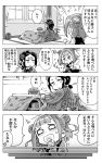>_< 2girls 4koma :< bangs beatrice_(princess_principal) blunt_bangs blush_stickers bowl chibi comic commentary_request double_bun flower flying_sweatdrops food fruit greyscale hair_flower hair_ornament hanging_scroll highres kotatsu mandarin_orange monochrome multiple_girls murakami_hisashi o_o princess_principal scroll sitting sweat table toudou_chise translation_request triangle_mouth wariza window
