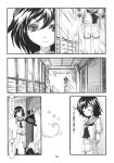 2girls blush comic greyscale highres monochrome mouse_tail multiple_girls murasa_minamitsu nazrin page_number sailor sailor_collar short_hair short_sleeves shorts skirt tail touhou translation_request yohane