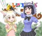2girls :d alcohol animal_ears beer beer_mug black_neckwear black_skirt bow bowtie cameo clapping commentary_request common_raccoon_(kemono_friends) cup day drinking_glass elbow_gloves extra_ears fang fennec_(kemono_friends) fox_ears fox_tail fur_collar gloves grey_hair holding holding_drinking_glass japari_symbol kaban_(kemono_friends) kemono_friends multiple_girls open_mouth outdoors pink_sweater pleated_skirt raccoon_ears raccoon_tail skirt smile striped_tail sweater tail takatsuki_nao translation_request yellow_neckwear