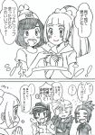 brother_and_sister comic gladio_(pokemon) hau_(pokemon) lillie_(pokemon) lipstick makeup monochrome pokemon pokemon_(game) pokemon_sm ponytail siblings toshiharu_(s_narutoshi) translation_request you_(pokemon_sm)