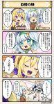 4koma comic flower_knight_girl suzuna_(flower_knight_girl) tagme tatsunamisou_(flower_knight_girl) translation_request