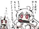 2girls ahoge blush_stickers chibi claws collar comic commentary_request detached_sleeves dress flying_sweatdrops gomasamune highres holding holding_microphone horn horns instrument kantai_collection long_hair microphone mittens multiple_girls musical_note northern_ocean_hime red_eyes revision seaport_hime shinkaisei-kan simple_background tambourine translation_request white_background white_dress white_hair white_skin