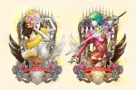 asellus_(saga_frontier) breasts dress green_hair highres long_hair minoo multiple_girls princess_white_rose saga saga_frontier short_hair