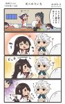4koma 6+girls :d ^_^ ^o^ ahoge akagi_(kantai_collection) amagi_(kantai_collection) baozi black_hair closed_eyes comic commentary_request food hair_flaps highres hiyoko_(nikuyakidaijinn) holding houshou_(kantai_collection) japanese_clothes kaga_(kantai_collection) kantai_collection kappougi katsuragi_(kantai_collection) kimono long_hair low_ponytail low_twintails multiple_girls open_mouth ponytail purple_hair remodel_(kantai_collection) ryuuhou_(kantai_collection) silver_hair smile taigei_(kantai_collection) tasuki tenugui translation_request twintails unryuu_(kantai_collection) younger