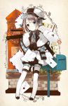 1girl animal_ears bangs belt_pouch blue_eyes book capelet commentary_request ears_down english envelope full_body grey_hair hair_ornament hairclip hat highres horns jacket long_sleeves looking_at_viewer mailbox mailman neck_ribbon open_book original outstretched_arm plaid postage_stamp postbox ribbon shoes short_hair shorts shorts_under_skirt skirt smile solo tareme thigh-highs white_legwear x_hair_ornament yuzuyomogi