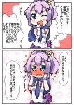 1girl 2koma ;d azur_lane blush comic commentary_request crown full-face_blush gloves hair_ornament hairpin hands_on_own_cheeks hands_on_own_face javelin_(azur_lane) long_hair looking_at_viewer minami_(colorful_palette) mini_crown one_eye_closed open_mouth plaid plaid_skirt pleated_skirt ponytail scarf skirt smile solo sweat translation_request white_gloves