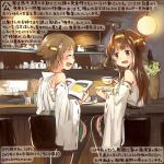 2girls :d ^_^ ^o^ ahoge bare_shoulders black_legwear black_skirt brown_eyes brown_hair closed_eyes colored_pencil_(medium) commentary_request cup dated detached_sleeves double_bun green_skirt hairband headgear hiei_(kantai_collection) holding holding_cup japanese_clothes kantai_collection kirisawa_juuzou kongou_(kantai_collection) long_hair multiple_girls nontraditional_miko numbered open_mouth pleated_skirt ribbon-trimmed_sleeves ribbon_trim short_hair skirt smile teacup thigh-highs traditional_media translation_request twitter_username wide_sleeves