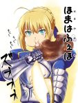 1girl :t ahoge armor armored_dress artoria_pendragon_(all) bangs blonde_hair blue_dress blue_eyes blue_ribbon boned_meat braid breastplate dress eating excalibur eyebrows_visible_through_hair fate/stay_night fate_(series) food foreshortening full_mouth gauntlets hair_between_eyes hair_bun hair_ribbon holding holding_food holding_sword holding_weapon ishii_hisao juliet_sleeves long_sleeves looking_at_viewer meat puffy_sleeves ribbon saber solo sweatdrop sword weapon