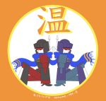2boys 80s artist_request decepticon frenzy looking_at_viewer machinery multiple_boys no_humans oldschool orange_background personification red_eyes rumble sitting smile transformers translation_request