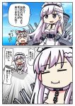 >_< 2girls 2koma :d animal_ears azur_lane belfast_(azur_lane) blue_sky braid cat_ears chains collar comic commentary_request french_braid gauntlets grey_eyes hammann_(azur_lane) horizon long_hair looking_at_viewer machinery maid maid_headdress minami_(colorful_palette) multiple_girls ocean open_mouth pout silver_hair sky smile tears translation_request turret white_hair