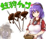 2girls absurdres apron arrow blonde_hair blush box breasts commentary_request dress eyebrows_visible_through_hair frilled_apron frills frog hat heart highres holding impaled kushidama_minaka looking_at_viewer medium_breasts moriya_suwako multiple_girls puffy_short_sleeves puffy_sleeves purple_hair red_dress red_eyes rope short_hair short_sleeves simple_background smile standing touhou translation_request upper_body white_apron white_background yasaka_kanako yellow_eyes