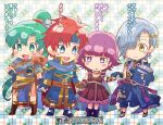 2boys 2girls armor bare_shoulders blue_hair blush breasts chibi closed_eyes dress earrings fingerless_gloves fire_emblem fire_emblem:_fuuin_no_tsurugi fire_emblem:_rekka_no_ken fire_emblem:_seima_no_kouseki fire_emblem_heroes fire_emblem_if gloves green_eyes green_hair hair_over_one_eye headband high_ponytail jewelry kiriya_(552260) long_hair lute_(fire_emblem) lyndis_(fire_emblem) multiple_boys multiple_girls open_mouth ponytail purple_hair redhead roy_(fire_emblem) shigure_(fire_emblem_if) short_hair simple_background smile twintails violet_eyes yellow_eyes