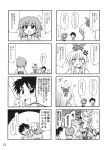 1boy 2girls comic dress floral_print flower greyscale hair_flower hair_ornament hat hieda_no_akyuu highres japanese_clothes kamishirasawa_keine kimono kousei_(public_planet) long_hair monochrome multiple_girls neckerchief short_hair short_sleeves touhou translation_request very_long_hair wide_sleeves