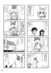 1boy 4girls bow comic dress floral_print flower greyscale hair_bow hair_flower hair_ornament hat hieda_no_akyuu highres japanese_clothes kamishirasawa_keine kimono kousei_(public_planet) long_hair monochrome multiple_girls neckerchief short_hair short_sleeves touhou translation_request very_long_hair wide_sleeves