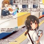 2girls alternate_costume black_hair braid brown_eyes brown_hair cellphone colored_pencil_(medium) commentary_request dated holding holding_phone isonami_(kantai_collection) kantai_collection kirisawa_juuzou kisakata_iroha long_hair multiple_girls numbered one_eye_closed open_mouth phone shirt short_sleeves smartphone smile station_memories traditional_media translation_request twin_braids twitter_username white_shirt
