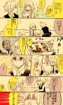 >_< 1boy 1girl ahoge animal bangs blush blush_stickers cat cheering closed_eyes colored comic commentary couple eating fate/apocrypha fate_(series) food food_in_mouth from_side hetero holding holding_basket holding_food jeanne_d'arc_(fate) jeanne_d'arc_(fate)_(all) long_sleeves looking_at_another multiple_monochrome necktie pants picnic picnic_basket sandwich seiza sheimi0721 shirt short_hair short_shorts shorts sieg_(fate/apocrypha) sitting sleeveless sleeveless_shirt speech_bubble thigh-highs thinking translation_request waistcoat