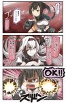 2girls 3koma :3 :d air_defense_hime akizuki_(kantai_collection) black_eyes black_gloves black_hair breasts chou-10cm-hou-chan cleavage comic commentary_request firing from_above gloves hachimaki hand_on_own_cheek headband headgear highres ido_(teketeke) kantai_collection long_hair machinery multiple_girls open_mouth pleated_skirt ponytail red_eyes school_uniform serafuku shaded_face shinkaisei-kan skirt smile smirk sweat translation_request turret v-shaped_eyebrows white_hair white_skin
