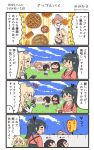 4koma 5girls akagi_(kantai_collection) black_hair blonde_hair blush brown_hair closed_eyes comic commentary_request fingerless_gloves gloves highres hiyoko_(nikuyakidaijinn) houshou_(kantai_collection) iowa_(kantai_collection) japanese_clothes kaga_(kantai_collection) kantai_collection long_hair multiple_girls ponytail saratoga_(kantai_collection) side_ponytail speech_bubble sweatdrop translation_request twitter_username younger