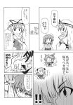 4girls bow cirno comic dress fairy_wings fan floral_print flower greyscale hair_bow hair_flower hair_ornament hat hieda_no_akyuu highres ice ice_wings japanese_clothes kimono kousei_(public_planet) long_hair mob_cap monochrome multiple_girls sash short_hair short_sleeves sunny_milk tabard touhou translation_request twintails two_side_up wide_sleeves wings yakumo_yukari