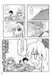 1boy 4girls bow comic floral_print flower greyscale hair_bow hair_flower hair_ornament hat hieda_no_akyuu highres japanese_clothes kamishirasawa_keine kimono kousei_(public_planet) long_hair monochrome multiple_girls short_hair touhou translation_request wide_sleeves