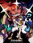 brother_and_sister gladio_(pokemon) hau_(pokemon) highres keijou_(cave) lillie_(pokemon) mizuki_(pokemon_ultra_sm) pokemon pokemon_(creature) pokemon_(game) pokemon_ultra_sm siblings tagme you_(pokemon_ultra_sm)