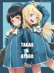 2girls :d arm_at_side arm_behind_back arm_up artist_name atago_(kantai_collection) bangs binoculars black_hair blazer blonde_hair blunt_bangs blush character_name child commentary frilled_sleeves frills green_eyes head_tilt highres jacket kakinomai kantai_collection long_hair long_sleeves looking_at_viewer machinery multiple_girls number open_mouth red_eyes short_hair_with_long_locks smile takao_(kantai_collection) twitter_username v younger