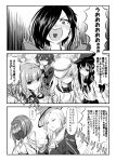 6+girls :d akatsuki_(kantai_collection) ark_royal_(azur_lane) ark_royal_(kantai_collection) azur_lane blush bob_cut buttons closed_mouth collared_shirt comic covering_face crime_prevention_buzzer cup dress earrings fingerless_gloves flat_cap gloves greyscale hair_ornament hair_over_one_eye hat heart heart-shaped_pupils heart_in_mouth hibiki_(kantai_collection) holding holding_cup hood_(azur_lane) jacket jewelry kantai_collection kasumi_(kantai_collection) long_hair long_sleeves looking_at_viewer medium_hair minarai_zouhyou monochrome multiple_girls mutsuki_(kantai_collection) neck_ribbon neckerchief open_mouth pinafore_dress remodel_(kantai_collection) ribbon sailor_collar school_uniform serafuku shaded_face shirt short_hair skirt smile steam symbol-shaped_pupils teacup tiara translation_request union_jack verniy_(kantai_collection)
