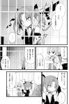 ... 2girls bare_shoulders bike_shorts choker collared_shirt dark_persona eyebrows_visible_through_hair gloves greyscale hair_between_eyes in_cell indoors kagerou_(kantai_collection) kakizaki_(chou_neji) kantai_collection looking_to_the_side monochrome multiple_girls neck_ribbon pleated_skirt ponytail prison_cell ribbon school_uniform shaking shinkaisei-kan shiranui_(kantai_collection) shirt short_sleeves shorts_under_skirt skirt sleeveless speech_bubble spoken_ellipsis translation_request twintails vest