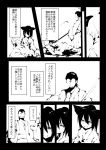 1girl 2boys alternate_hair_color blood bow comic fuukadia_(narcolepsy) greyscale hair_bow japanese_clothes kimono kitana kurodani_yamame medium_hair monochrome multiple_boys ponytail scenery sword touhou translation_request weapon