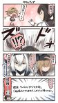 !!? 3girls 4koma =_= air_defense_hime akizuki_(kantai_collection) bandage black_sailor_collar black_skirt brown_hair comic commentary_request gloves hachimaki hair_between_eyes hair_ornament headband highres ido_(teketeke) kantai_collection long_hair multicolored multicolored_clothes multicolored_gloves multiple_girls necktie open_mouth pleated_skirt propeller_hair_ornament red_eyes sailor_collar shaded_face shinkaisei-kan short_sleeves skirt speech_bubble tears teruzuki_(kantai_collection) translation_request white_hair yellow_neckwear