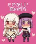 2girls altera_(fate) bare_shoulders blush chibi commentary_request detached_sleeves fate/grand_order fate_(series) hand_holding heart helena_blavatsky_(fate/grand_order) highres michiyon multiple_girls navel no_nose open_mouth pink_background purple_hair red_eyes riyo_(lyomsnpmp)_(style) short_hair sleeves_past_wrists strapless sweat tattoo thigh-highs translation_request veil violet_eyes wavy_mouth white_hair yuri