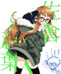 cat coat fur_collar fur_trim glasses grin hands_in_pockets headphones kurusu_akira lijont long_hair looking_back morgana_(persona_5) orange_hair persona persona_5 sakura_futaba shorts smile thigh-highs violet_eyes