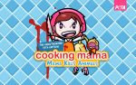 blood blue cooking_mama tagme
