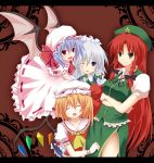 flandre_scarlet hong_meiling izayoi_sakuya remilia_scarlet touhou yuurakudou_kurono