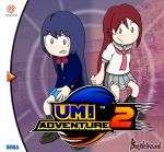 >:( 2girls alternate_universe blue_hair bushiroad crossover deviantart dreamcast long_hair love_live! love_live!_school_idol_project love_live!_sunshine!! parody red_hair sakurauchi_riko school_uniform sega sega_dreamcast sonic_adventure_2 sonic_the_hedgehog sonoda_umi thebluerenegade yellow_eyes