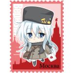 1girl black_hat black_scarf blue_eyes brown_coat chibi coat commentary_request cyrillic envelope hammer_and_sickle hat hibiki_(kantai_collection) hizuki_yayoi kantai_collection long_hair moscow russian scarf silhouette silver_hair solo stamp verniy_(kantai_collection) winter_clothes