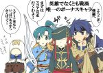 armor axe bandage blood blue_eyes blue_hair cape cosplay fire_emblem fire_emblem:_rekka_no_ken fire_emblem:_seima_no_kouseki fire_emblem:_souen_no_kiseki fire_emblem_heroes gloves green_hair greil greil_(cosplay) hat headband holding holding_weapon hood ijiro_suika ike joshua_(fire_emblem) long_hair looking_at_viewer lyndis_(fire_emblem) male_focus ponytail red_eyes redhead short_hair summoner_(fire_emblem_heroes) sword translation_request weapon
