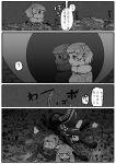 ? @_@ american_beaver_(kemono_friends) black-tailed_prairie_dog_(kemono_friends) cerulean_(kemono_friends) eye_reflection godzilla highres hole kemono_friends kishida_shiki reflection shin_godzilla translation_request x_x