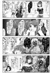 4girls 4koma adapted_costume ahoge animal_ears bare_shoulders blush bracelet breasts carrot_necklace carrying_under_arm cat_ears cat_tail chains chen closed_eyes clothes_writing comic emphasis_lines enami_hakase hecatia_lapislazuli highres inaba_tewi jewelry junko_(touhou) large_breasts long_hair midriff multiple_girls multiple_tails off-shoulder_shirt open_mouth polos_crown rabbit_ears shaded_face sharp_teeth shirt short_hair single_earring skirt sweatdrop t-shirt tabard tail tears teeth thigh-highs touhou translation_request