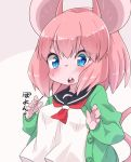 1girl animal_ears arms_up blue_eyes blush breasts cardigan furry green_cardigan mouse_ears mouse_tail open_mouth original pink_hair school_uniform serafuku shirt short_hair small_breasts solo surprised tail upper_body white_shirt yuuki_(yuyuki000)