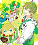 1boy alternate_costume amamiya_kanade cake character_doll chef_uniform confetti dorifesu! double-breasted food green_eyes green_hair heart holding katagiri_itsuki male_focus oikawa_shin open_mouth pastry sasaki_junya sawamura_chizuru smile string_of_flags