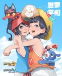 1boy 1girl absurdres bare_shoulders black_eyes blue_shirt blue_sky braid bucket_hat cheek_squash clouds floral_print hat highres holding holding_poke_ball hug litten logo long_hair mizuki_(pokemon_ultra_sm) orange_shirt poke_ball pokemon pokemon_(creature) pokemon_(game) pokemon_ultra_sm popplio red_flower rowlet shirt shorts sky sleeveless sleeveless_shirt sun_hat tank_top twin_braids white_shorts you_(pokemon_ultra_sm)
