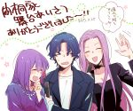 1boy 2girls blue_hair brother_and_sister choker closed_eyes commentary_request fate/stay_night fate_(series) flower girl_sandwich hair_ribbon laughing long_hair matou_sakura matou_shinji microphone multiple_girls purple_hair red_ribbon ribbon rider sandwiched siblings simple_background smile translation_request waving white_background