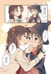 2girls :d ^_^ blush bow brown_hair cape cardigan closed_eyes collared_shirt comic ear_blush eye_contact eyebrows_visible_through_hair fang food_in_mouth hachiko_(hati12) hair_ribbon half_updo halloween hand_on_another's_arm hand_on_another's_shoulder hat heart high_ponytail indoors long_sleeves looking_at_another medium_hair mouth_hold multiple_girls necktie nose_blush open_mouth orange_ribbon original ribbon school_uniform shirt short_ponytail smile star striped striped_neckwear sweatdrop translation_request violet_eyes white_shirt window witch_hat yellow_eyes yuri