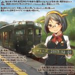 1girl alternate_costume black_eyes black_hair black_vest colored_pencil_(medium) commentary_request dated glasses green-framed_eyewear ground_vehicle hairband headgear holding kantai_collection kirisawa_juuzou kirishima_(kantai_collection) long_sleeves numbered shirt short_hair smile solo traditional_media train translation_request twitter_username vest white_shirt