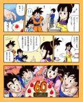 ! 1girl 4boys :d :o annoyed apron bangs black_eyes black_hair brothers cake character_name chi-chi_(dragon_ball) chinese_clothes closed_eyes comic commentary_request dated dougi dragon_ball dragonball_z earrings father_and_son food frown fruit happy_birthday highres index_finger_raised jewelry long_sleeves looking_at_viewer masa_(p-piyo) mother_and_son multiple_boys musical_note number open_mouth panels short_hair siblings smile son_gohan son_gokuu son_goten speech_bubble spiky_hair strawberry tied_hair translation_request twitter_username