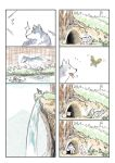 butterfly cave comic grey_wolf highres kemono_friends murakami_rei nature no_humans outdoors river silent_comic tree wolf wolf_cub